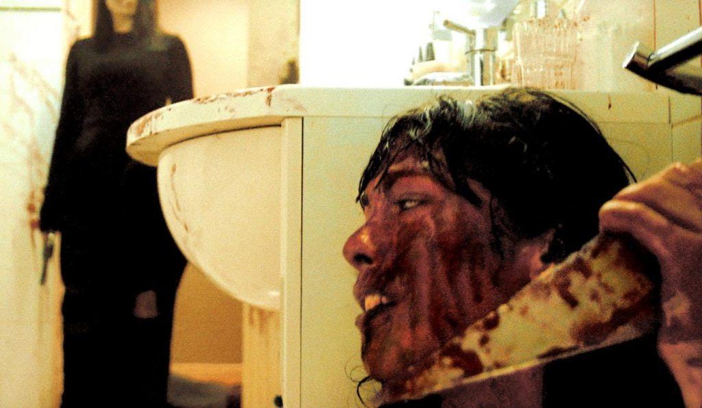 À l'intérieur (2009). Fuente: Youtube
