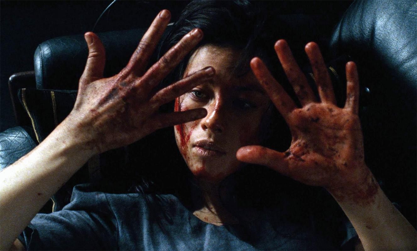 Martyrs 2008. Fuente: Movpins