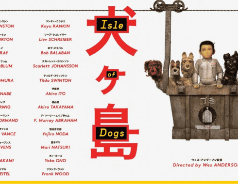 Imagen promocional 'Isle of Dogs'