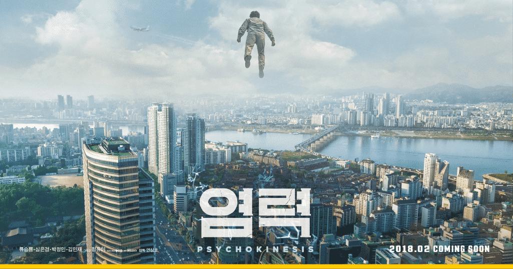 Imagen promocional de 'Psychokinesis'