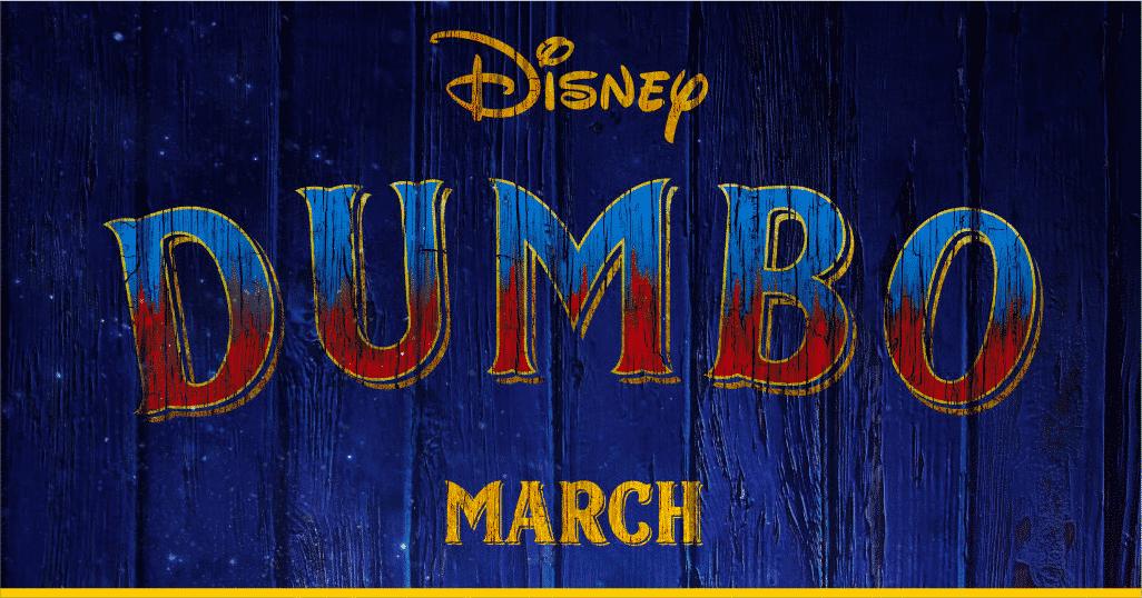 Parte del póster de Dumbo de Tim Burton