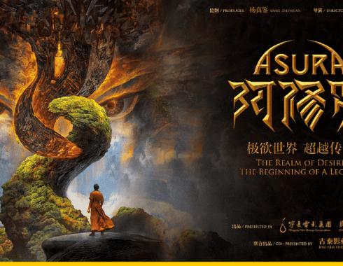 Imagen promocional de 'Ásura'