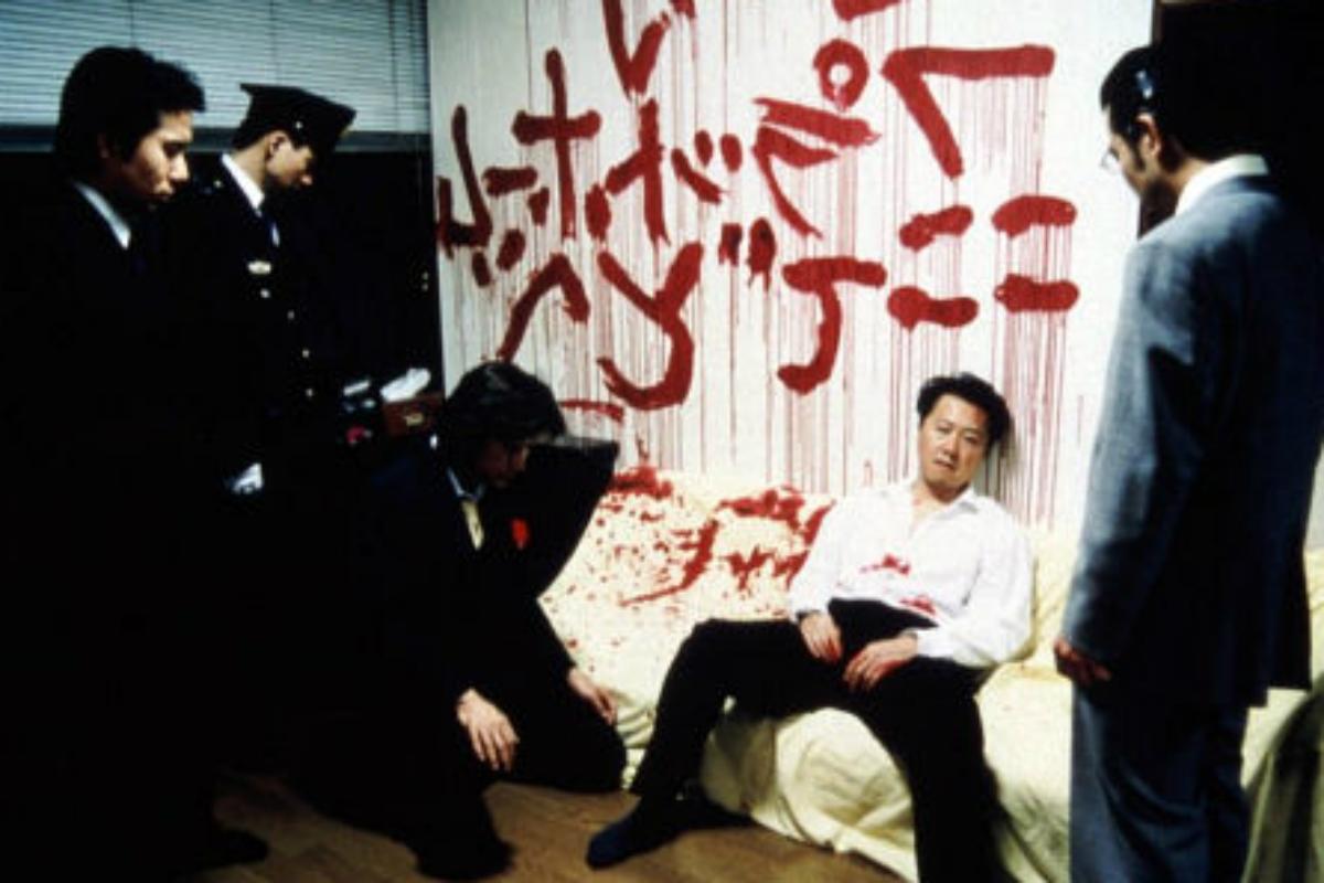Suicide Club. Fuente: IMDb