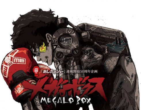 Megalo Box. Fuente: Toysrevil
