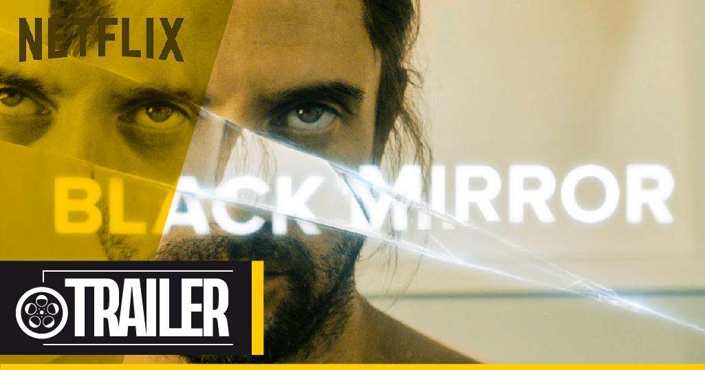 Trailer de la quinta temporada de Black Mirror