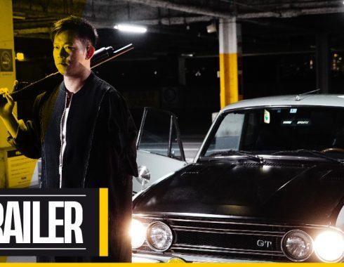 Trailer de 'First Love', lo nuevo de Takashi Miike