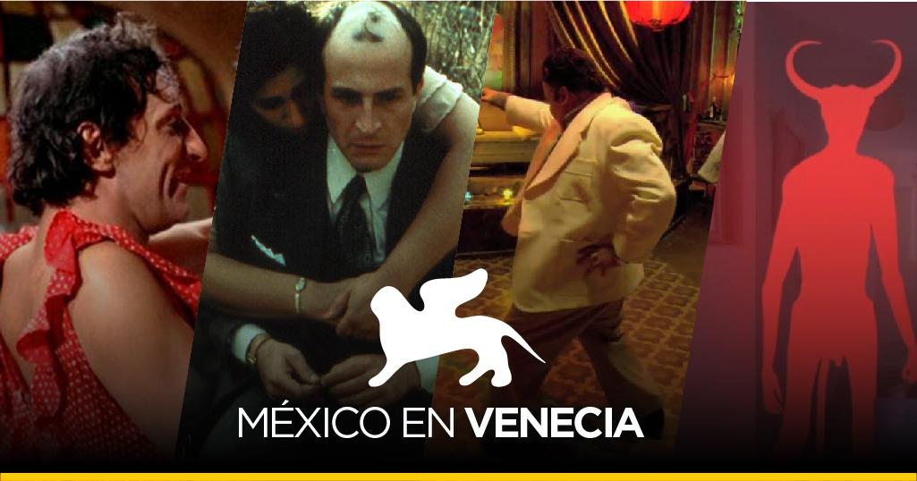 Películas mexicanas que participaron en el Festival de Venecia