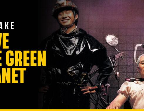 """Save the Green Planet"" tendrá remake con Ari Aster"